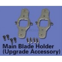 Walkera (HM-LM2Q-Z-23) Main Blade Holder (Upgraded Version)