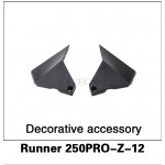 WALKERA (Runner 250PRO-Z-12) Decorative accessory