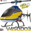 WALKERA V450D03 3D 6 Axis Gyro 6CH Brushless Helicopter without Transmitter ARTF - 2.4GHzWalkera Helicopters