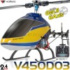 WALKERA V450D03 3D 6 Axis Gyro 6CH Brushless Helicopter with DEVO 7, 8S, 10 or 12S Transmitter RTF - 2.4GHzWalkera Helicopters
