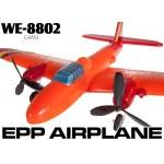 WE (WE-8802) G4M3 Betty 2CH Airplane RTF